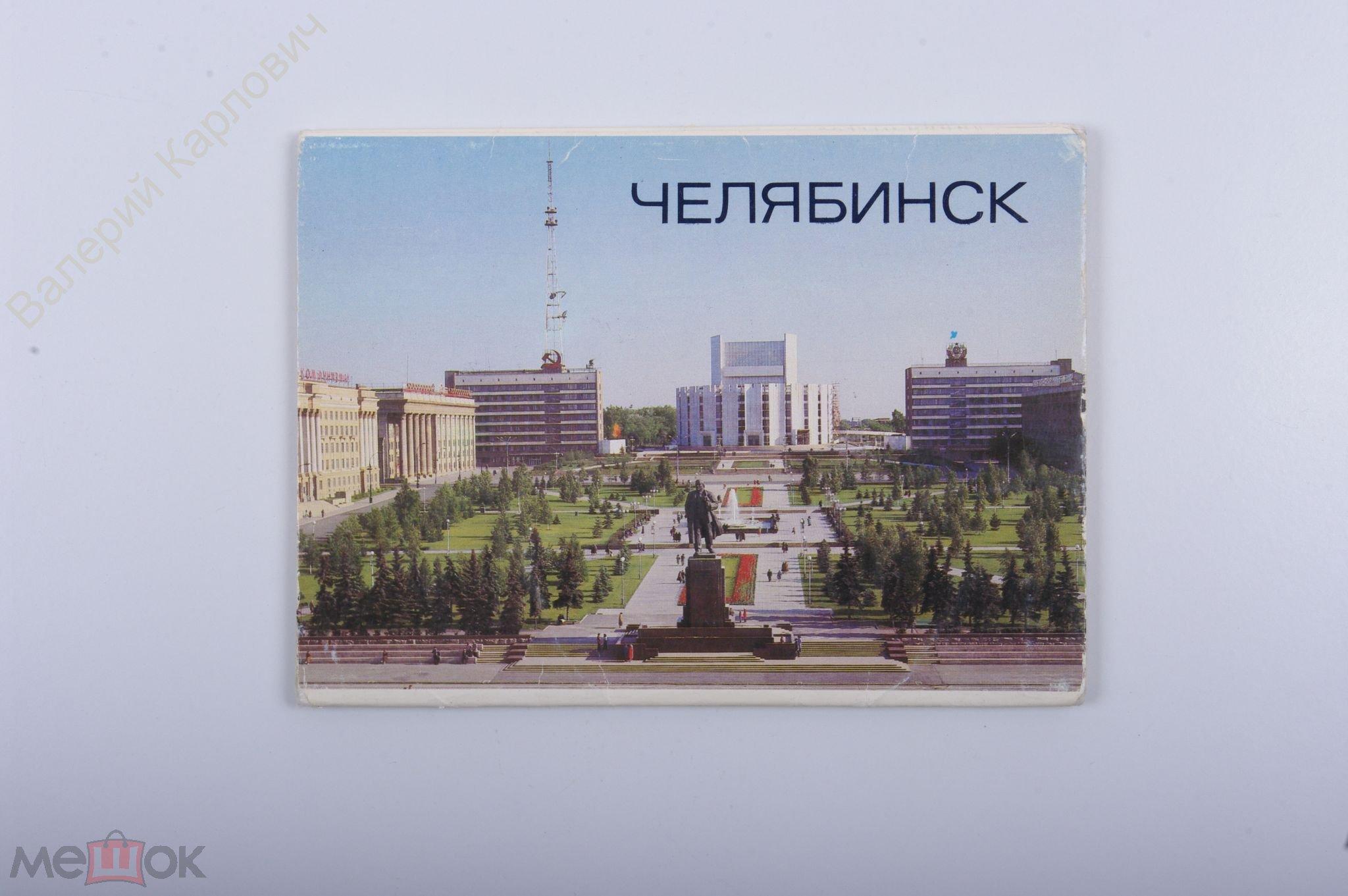 Доставка открыток по челябинску, майках