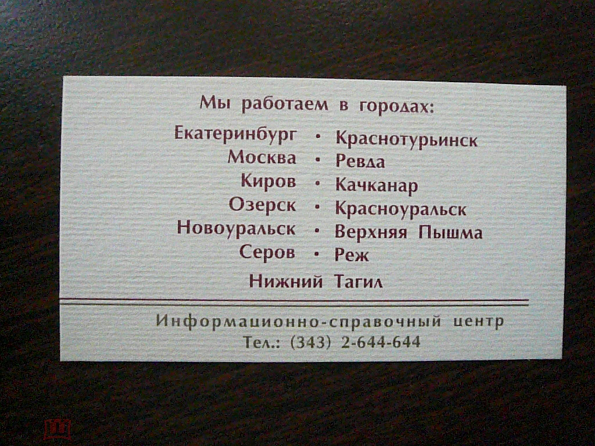 восточный банк оплатить кредит по номеру договора онлайн с карты другого банка