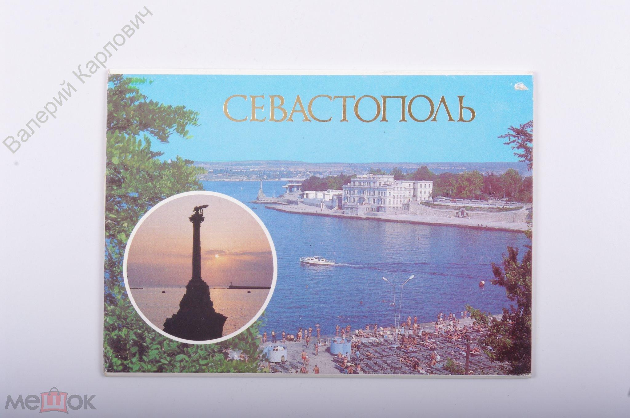 Анимашки доброго, открытка севастополь и москва