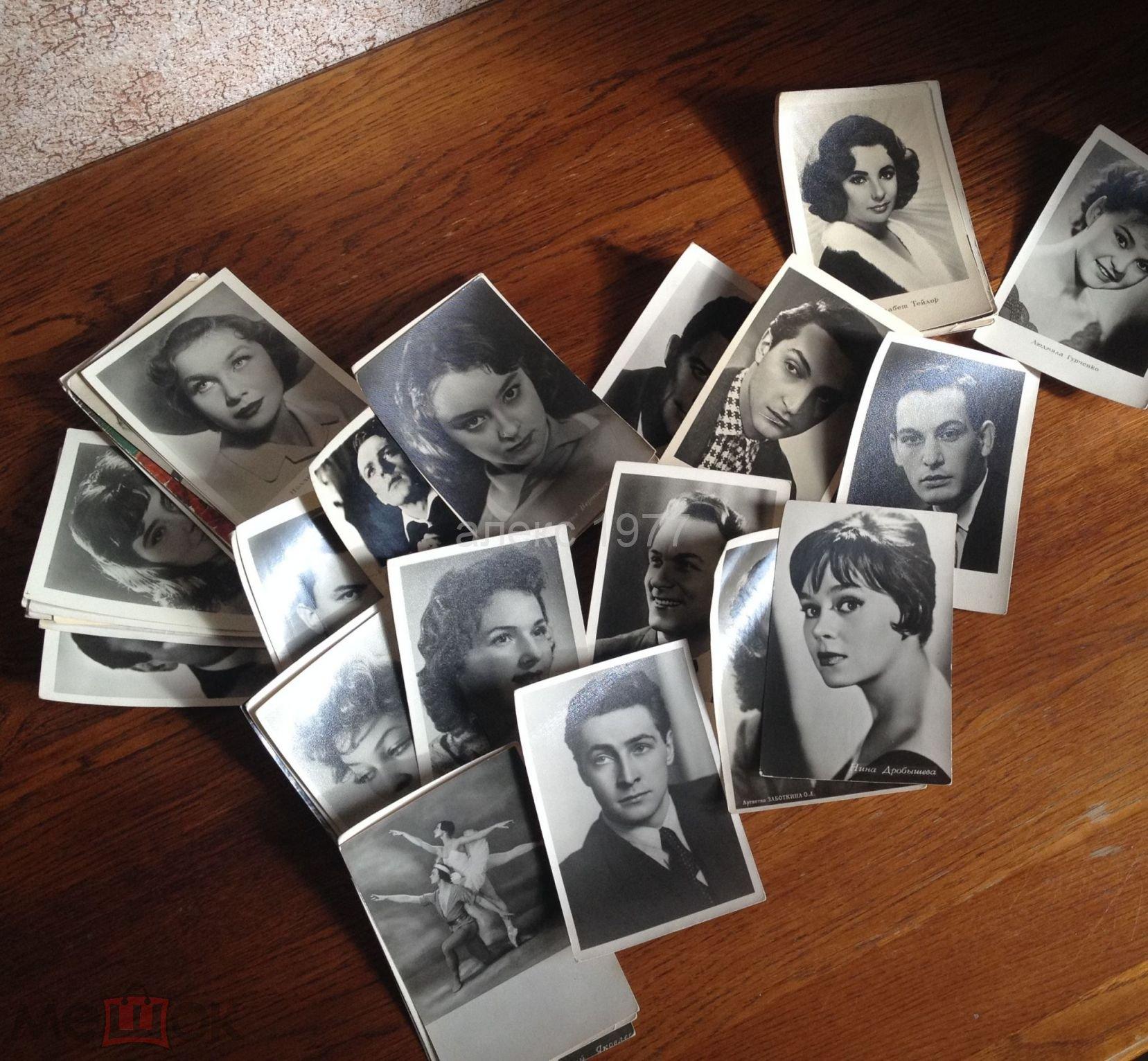 Черно-белом, открытки фото продам