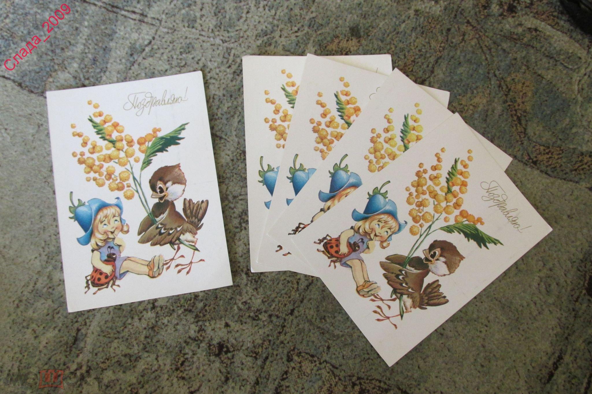 Чистые открытки ссср, картинки