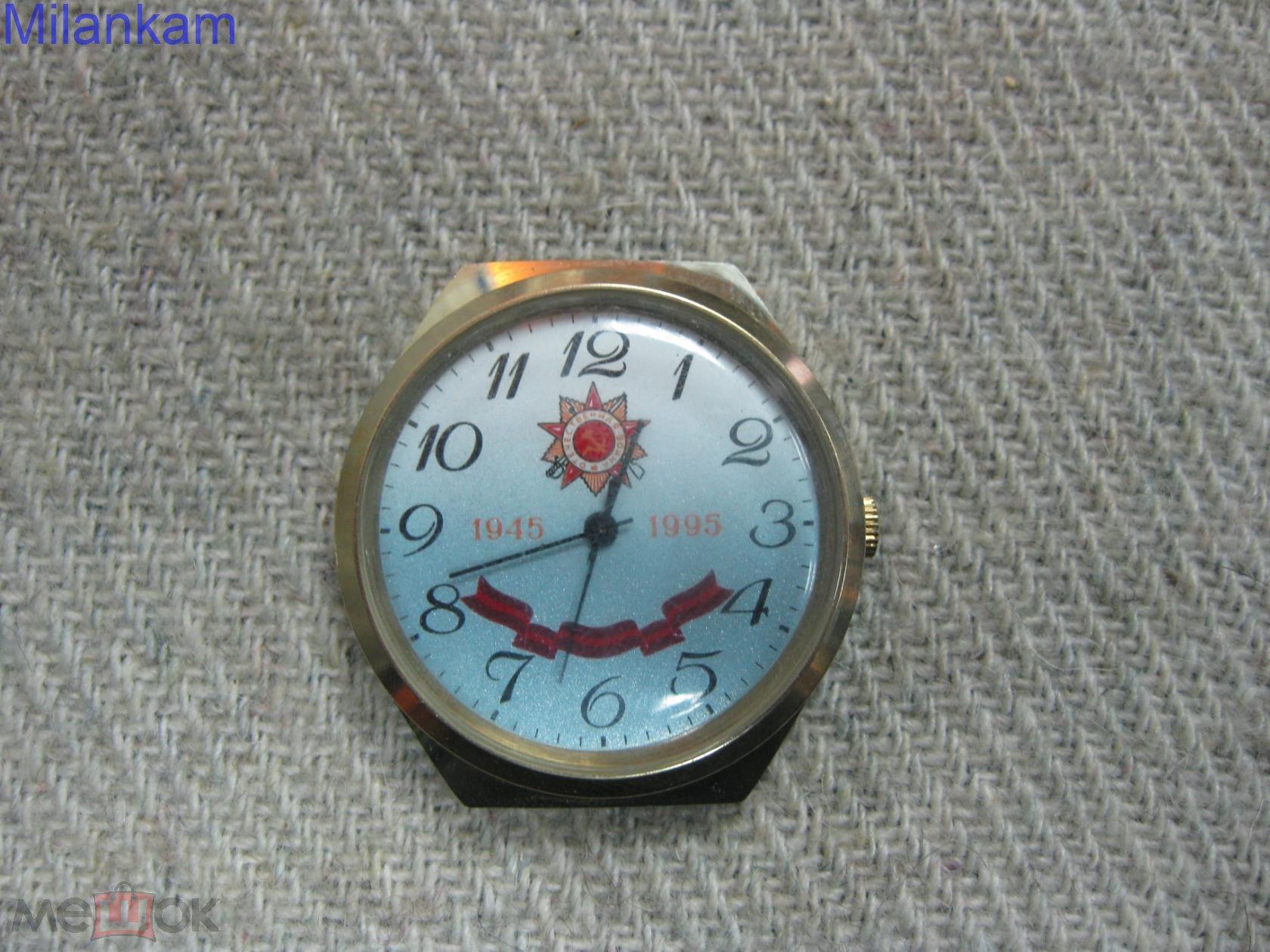 Часы мужские наручные механика россия часы детские купить в новочеркасске