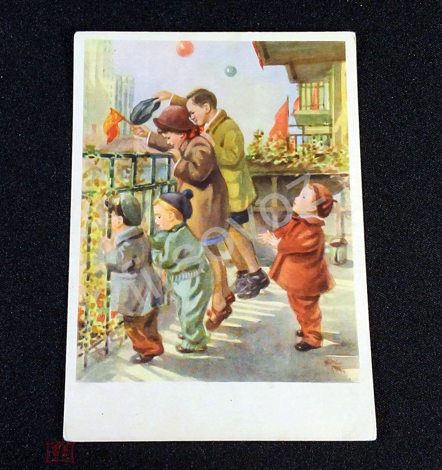 Открытки изогиз живопись 1950-1980 годов советские смотреть цена, февраля день