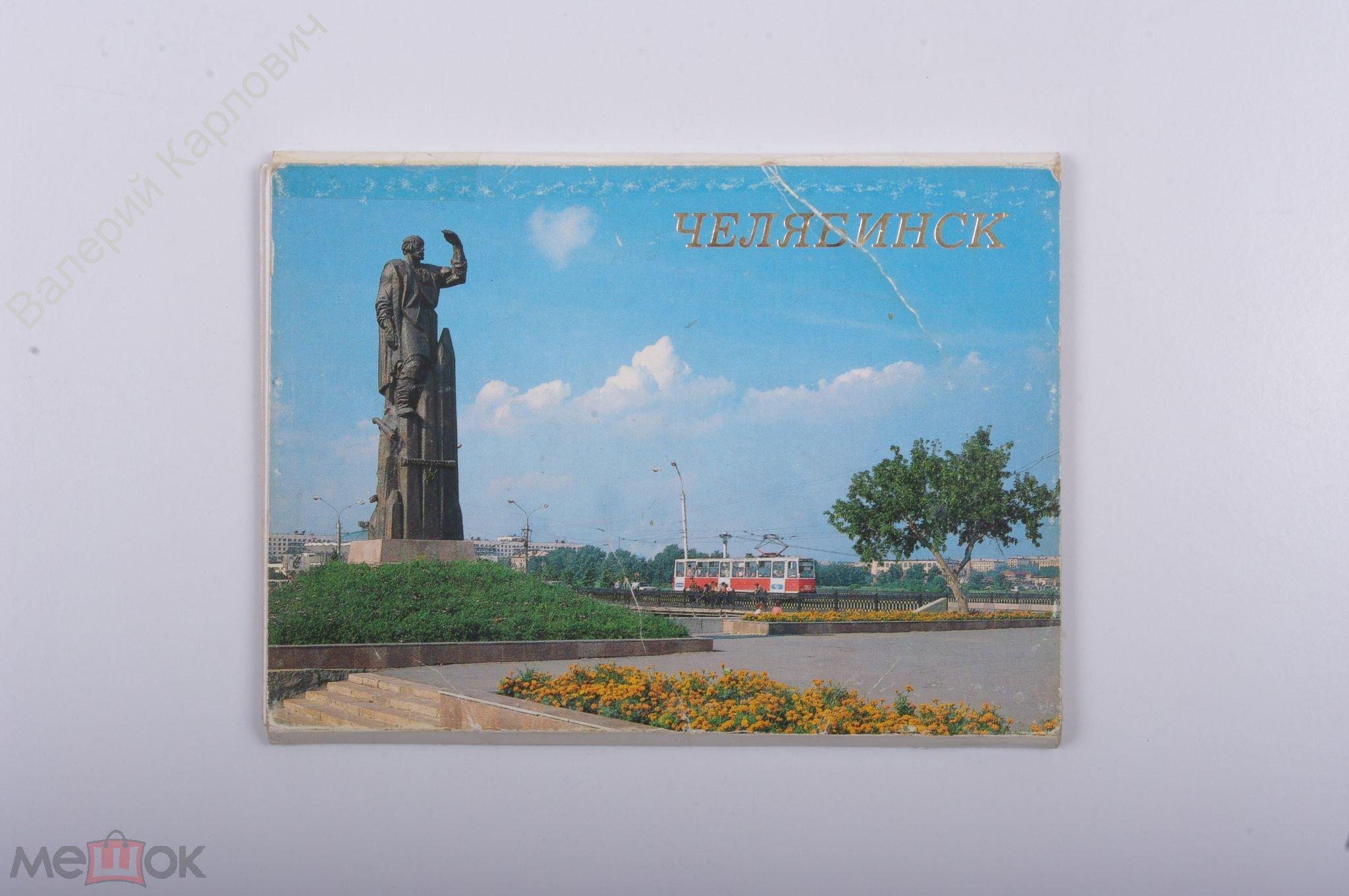 Тему, доставка открыток по челябинску