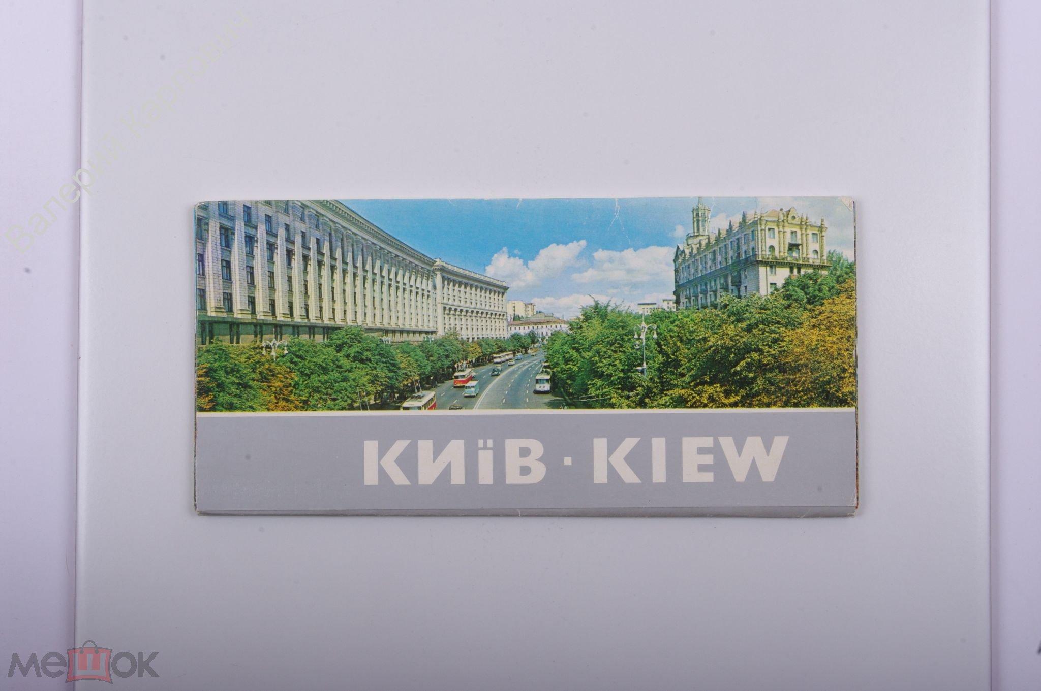 Издательство открыток киев, дружбу интернете