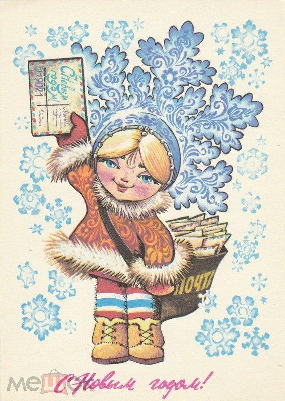 Новогодние почтовые открытки ссср фото