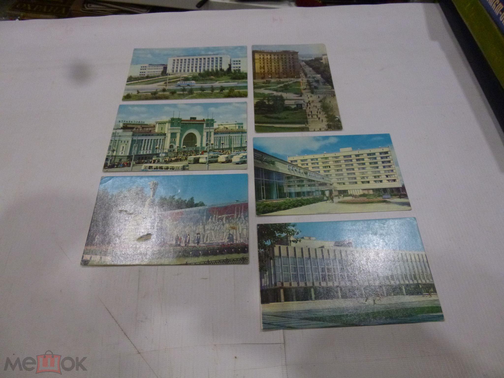 Советская видовая открытка