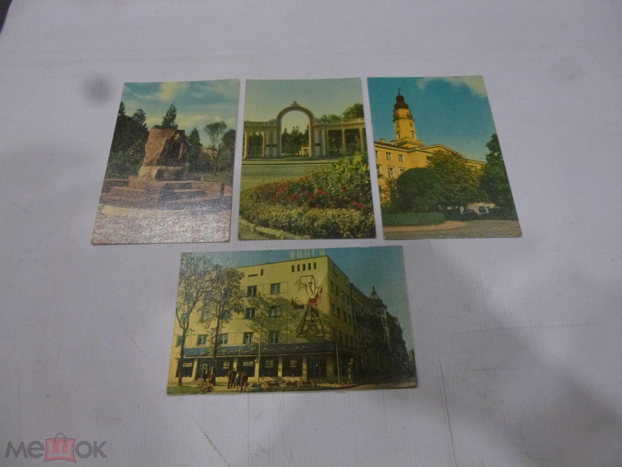 Советская видовая открытка, крутые