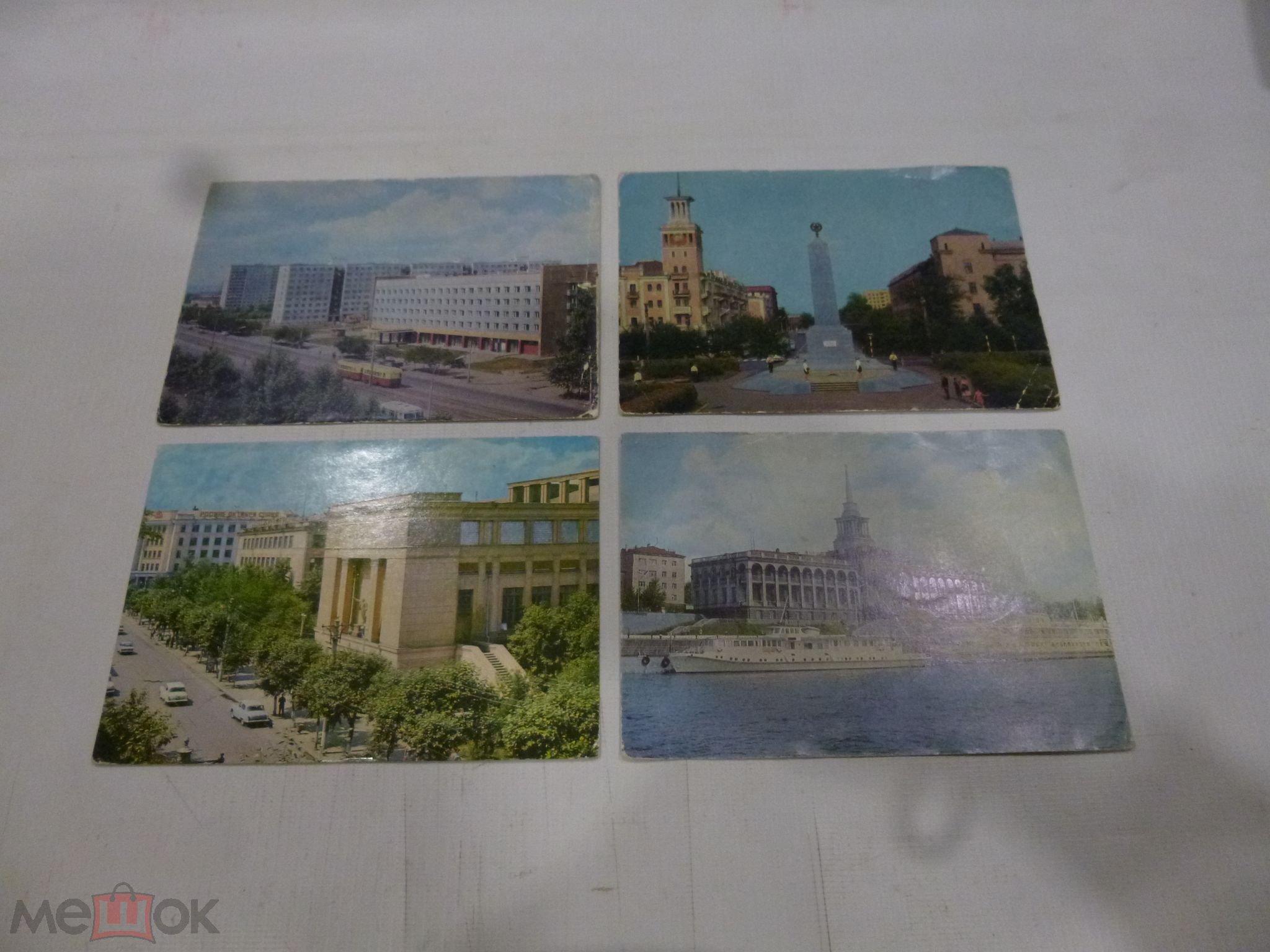 Советская видовая открытка, одноклассниках форум