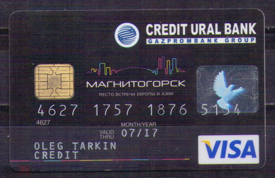 официальный сайт кредит европа банк восстановить пароль