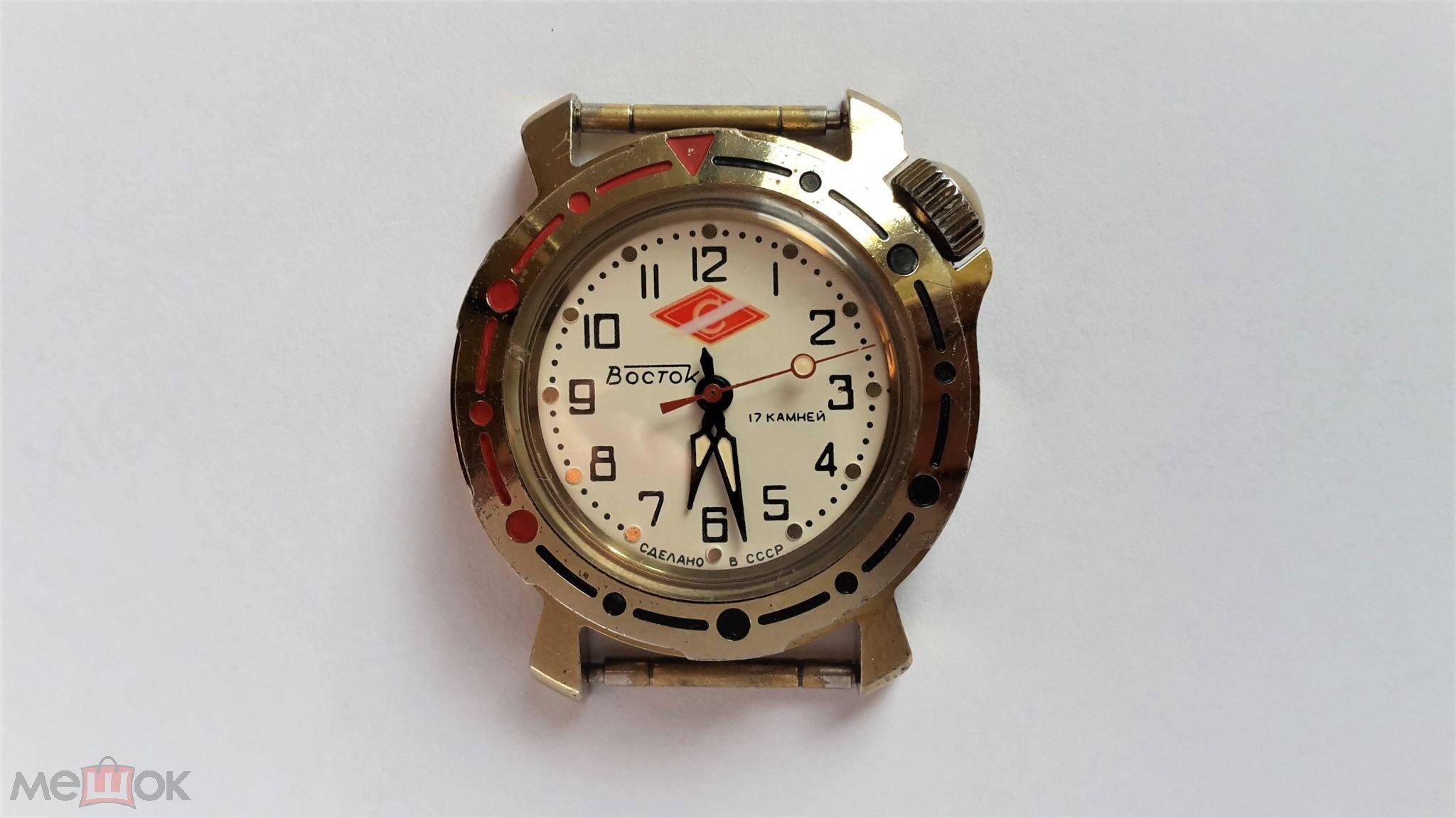 Наручные часы восток — купить сегодня c доставкой и гарантией по выгодной цене.