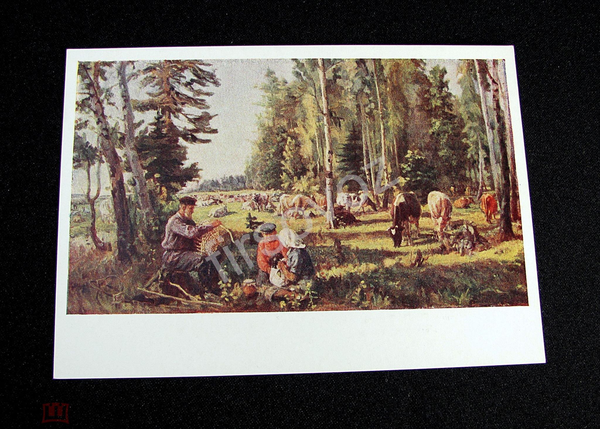 День, открытки живопись 1955 года цена