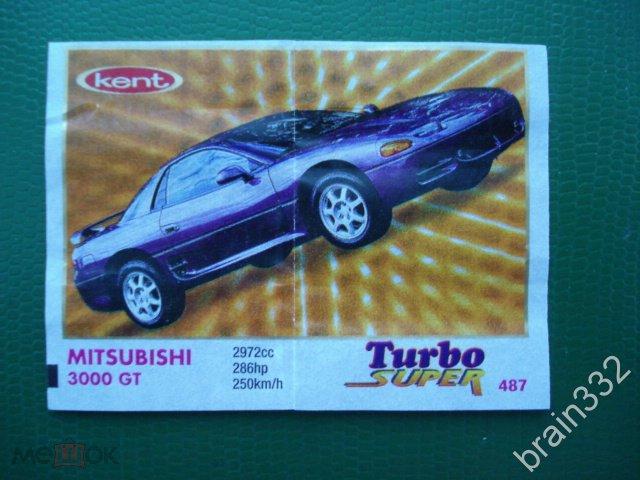Вкладыш Турбо Turbo Super Супер 471-540 № 487