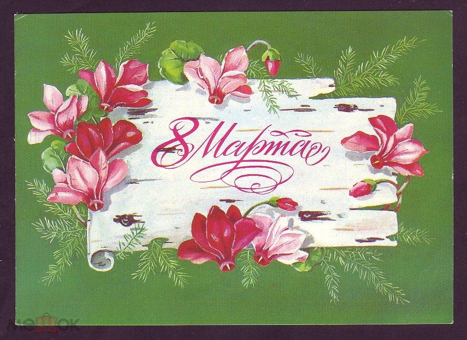 Картинки прикольные, напишите поздравительную открытку к одному из праздников