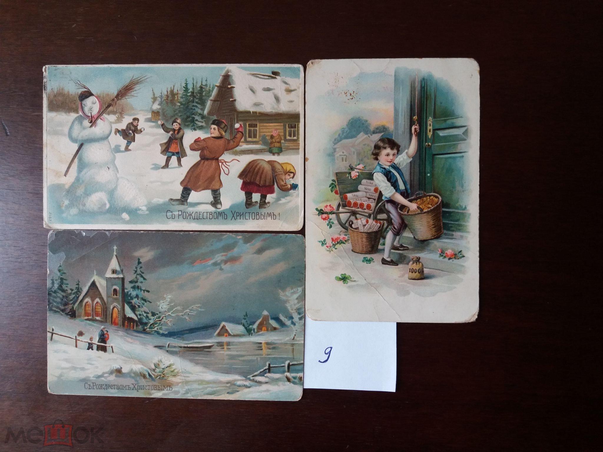 Ангелами надписью, ценные и редкие открытки
