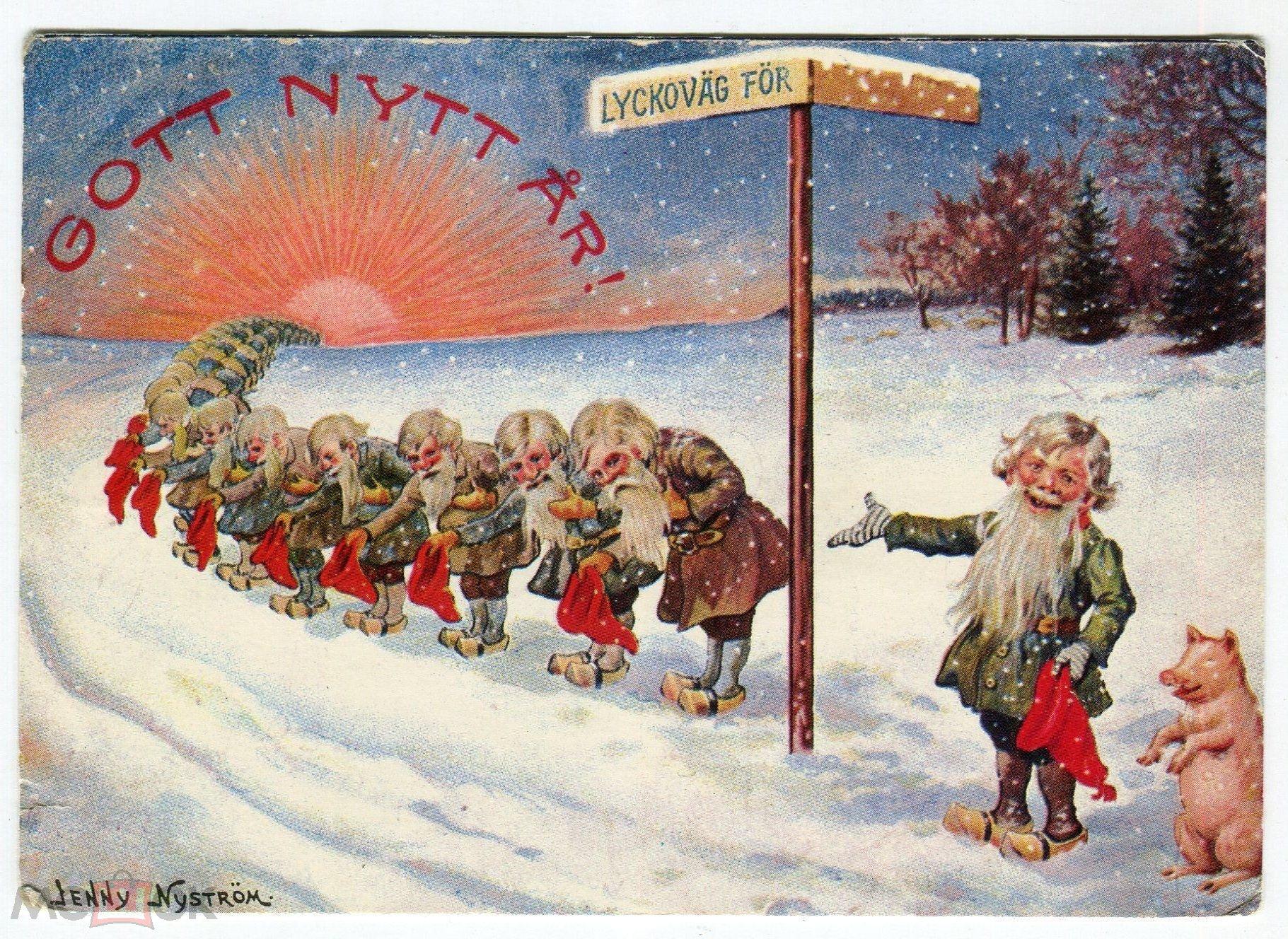 Открытка, открытка с швецким рождеством