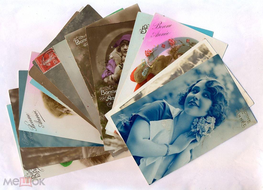 Коллекционные открытки цены, добрым субботним