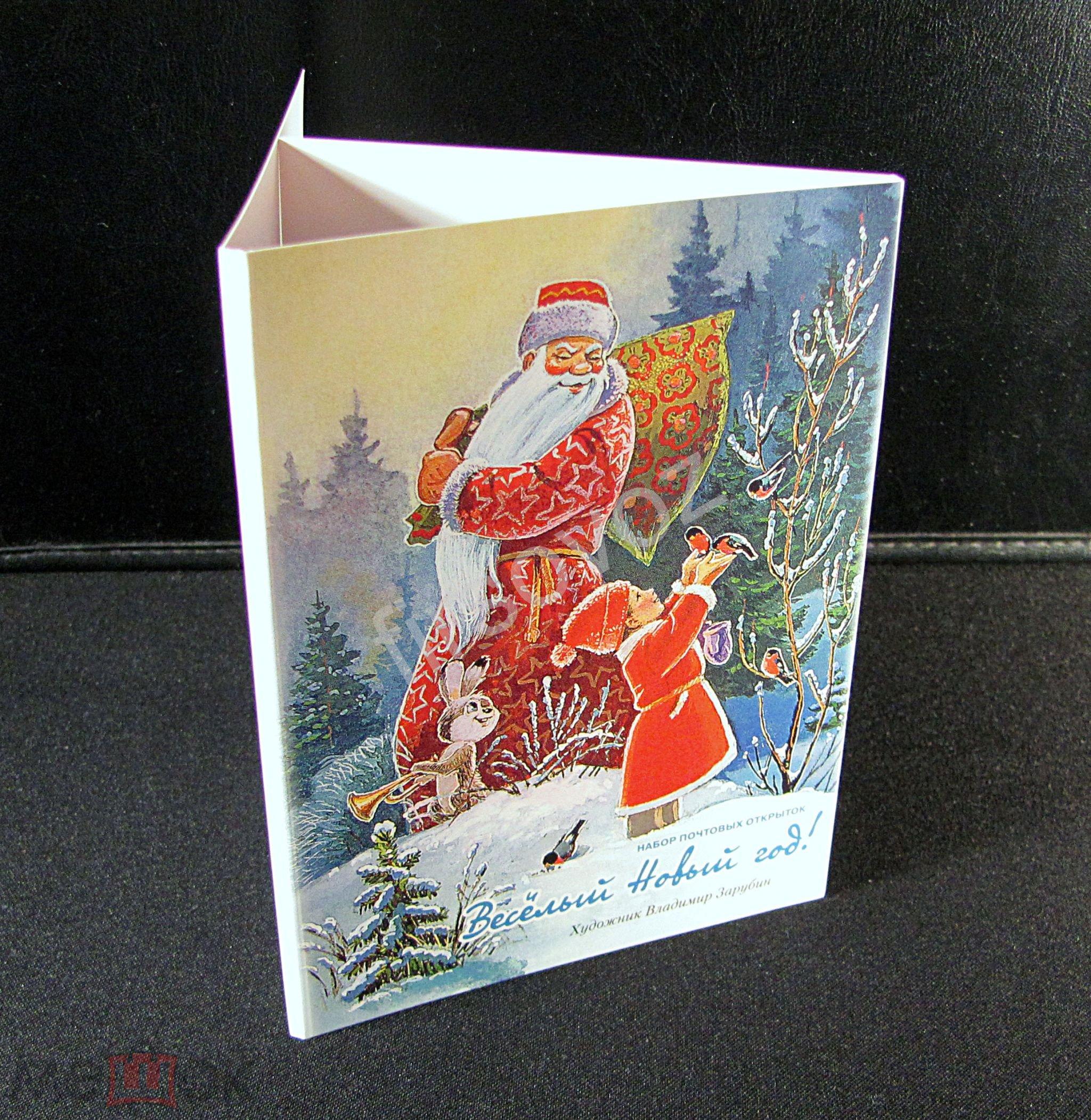 Репринт открыток