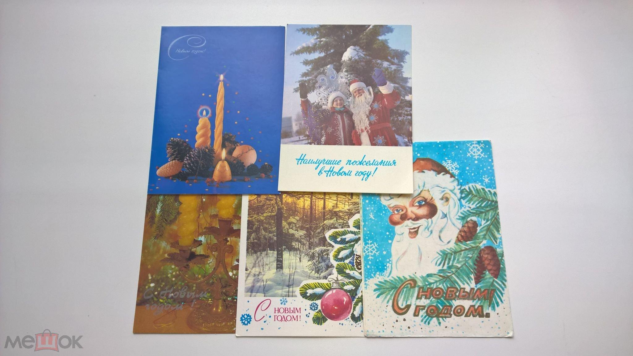 Продаю все для открыток