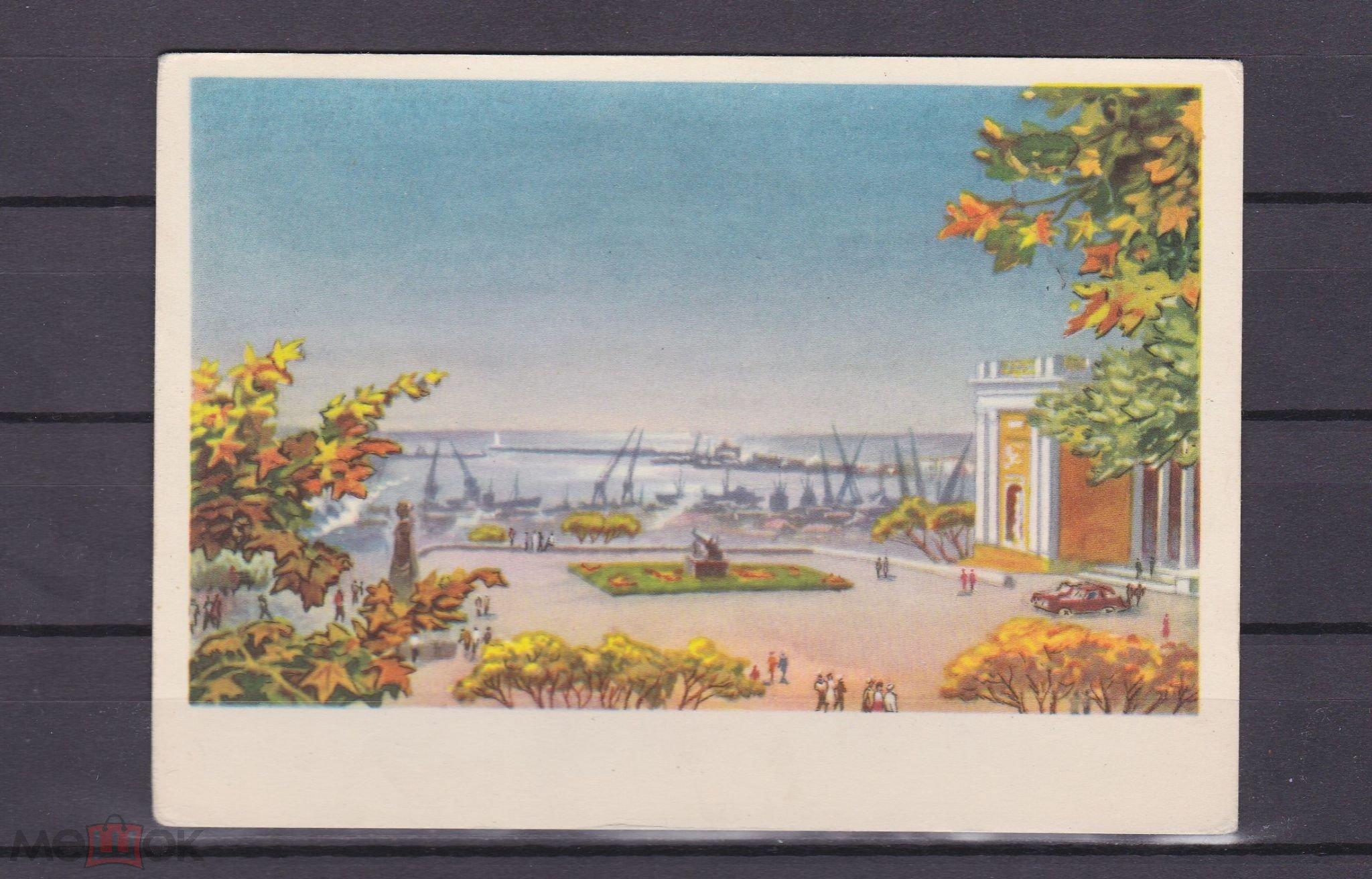 Открытки города одесса, фон для открытки