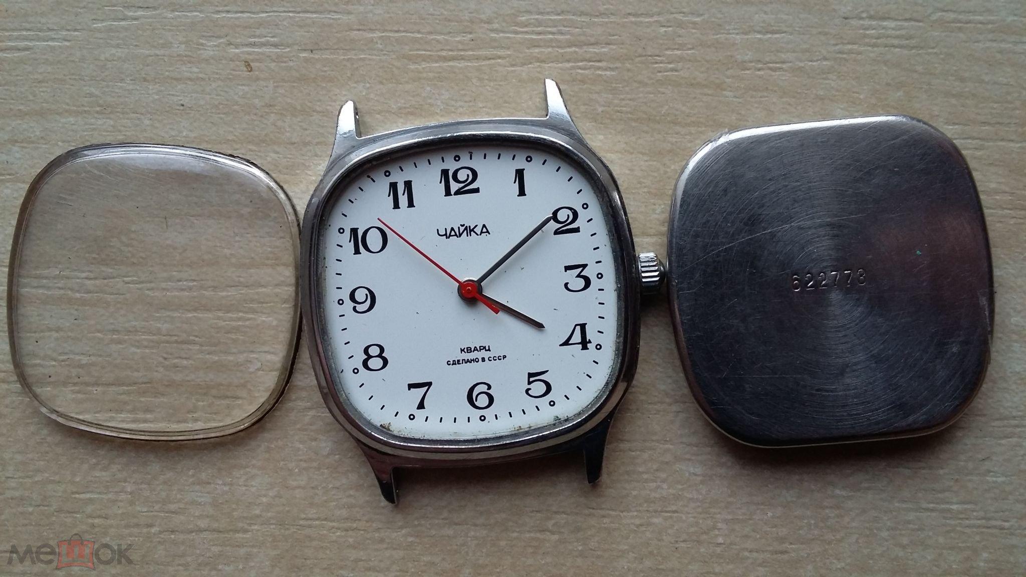 В честь этого исторического события все часы производства угличского часового завода начали выпускаться под маркой.