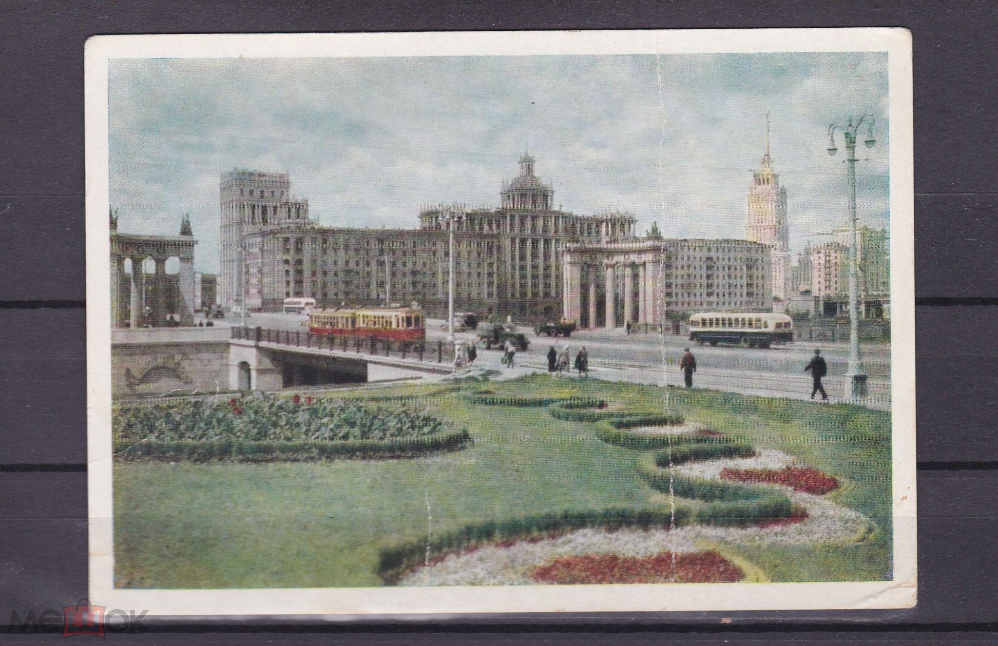Нас, открытка москва 1960