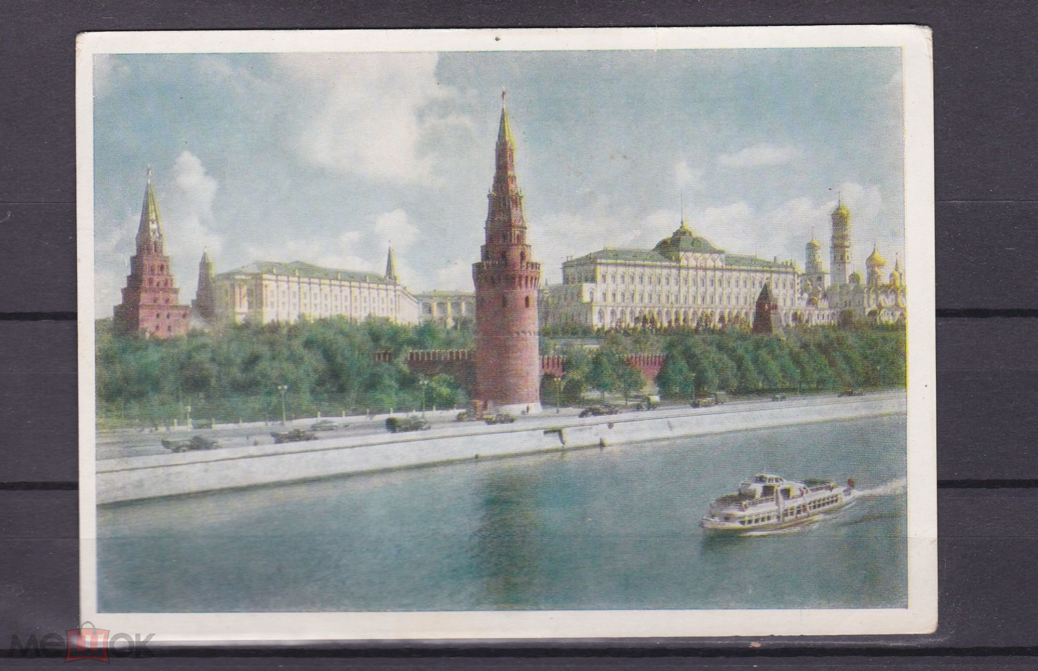 Советская видовая открытка, открытки днем юбилеем
