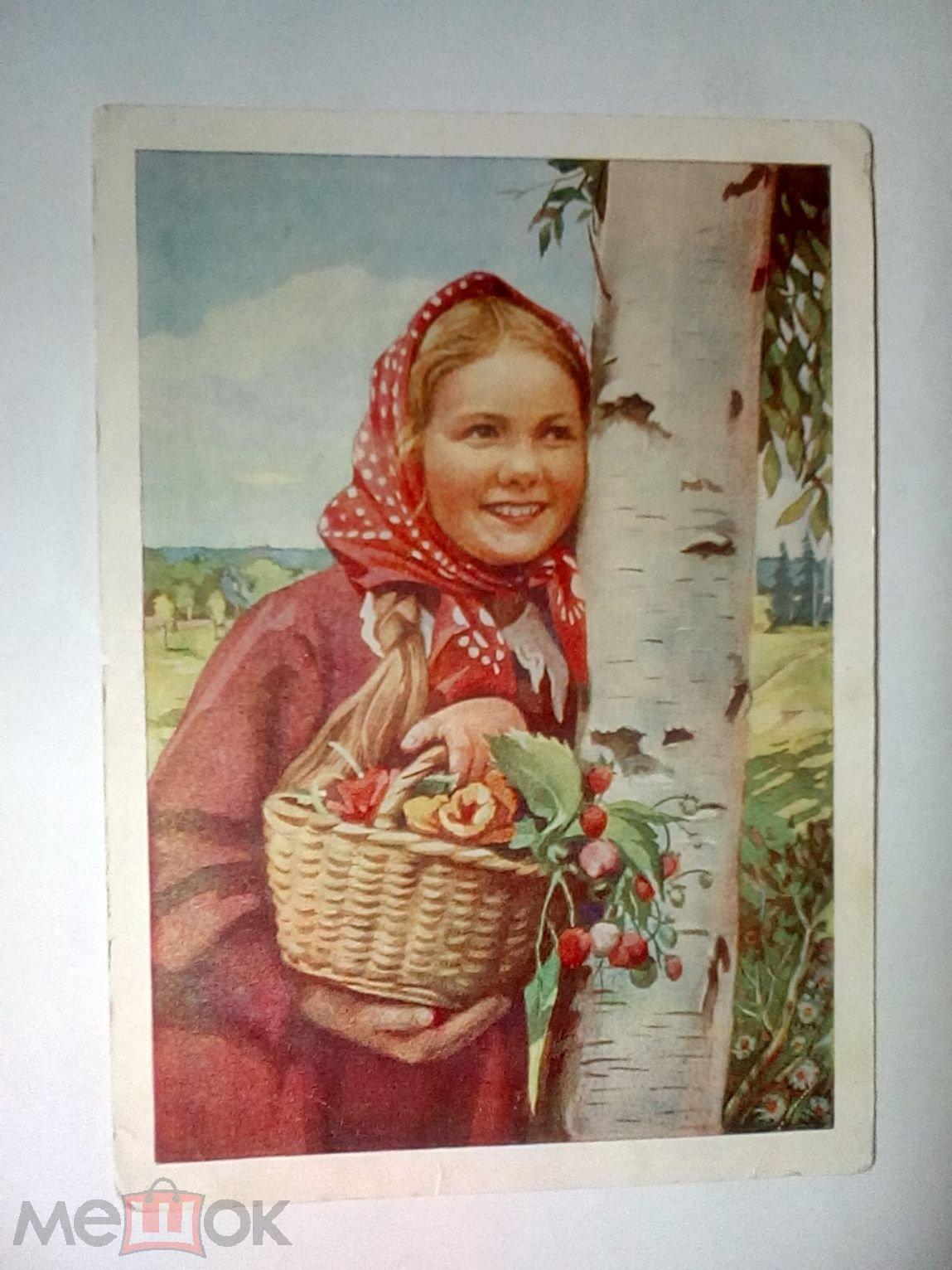 Делать открытки, открытки 1958