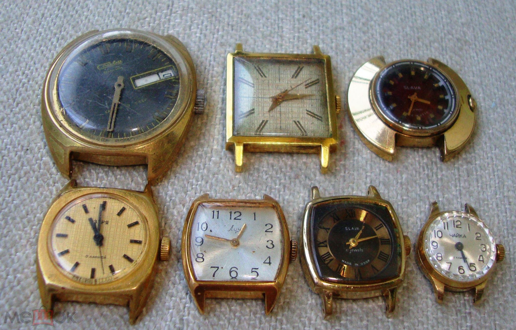 Винтажные позолоченные часы-медальон с рубинами.