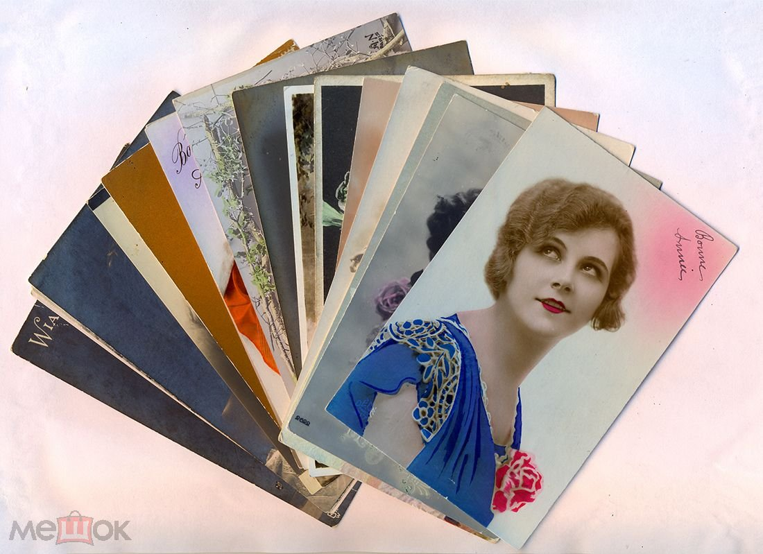 Продать старые открытки через интернет