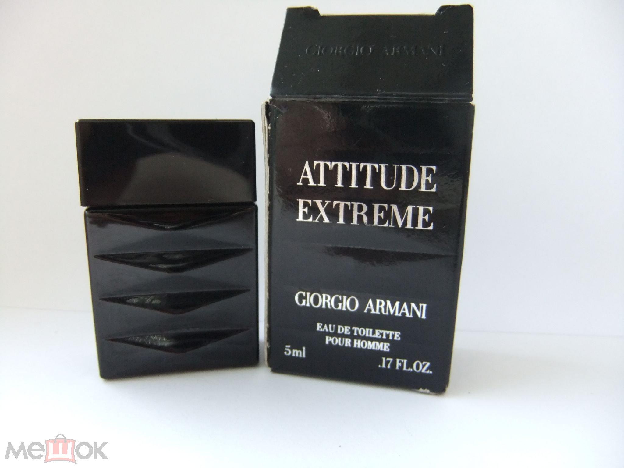 Attitude Extreme Giorgio Armani Edt 5 Ml