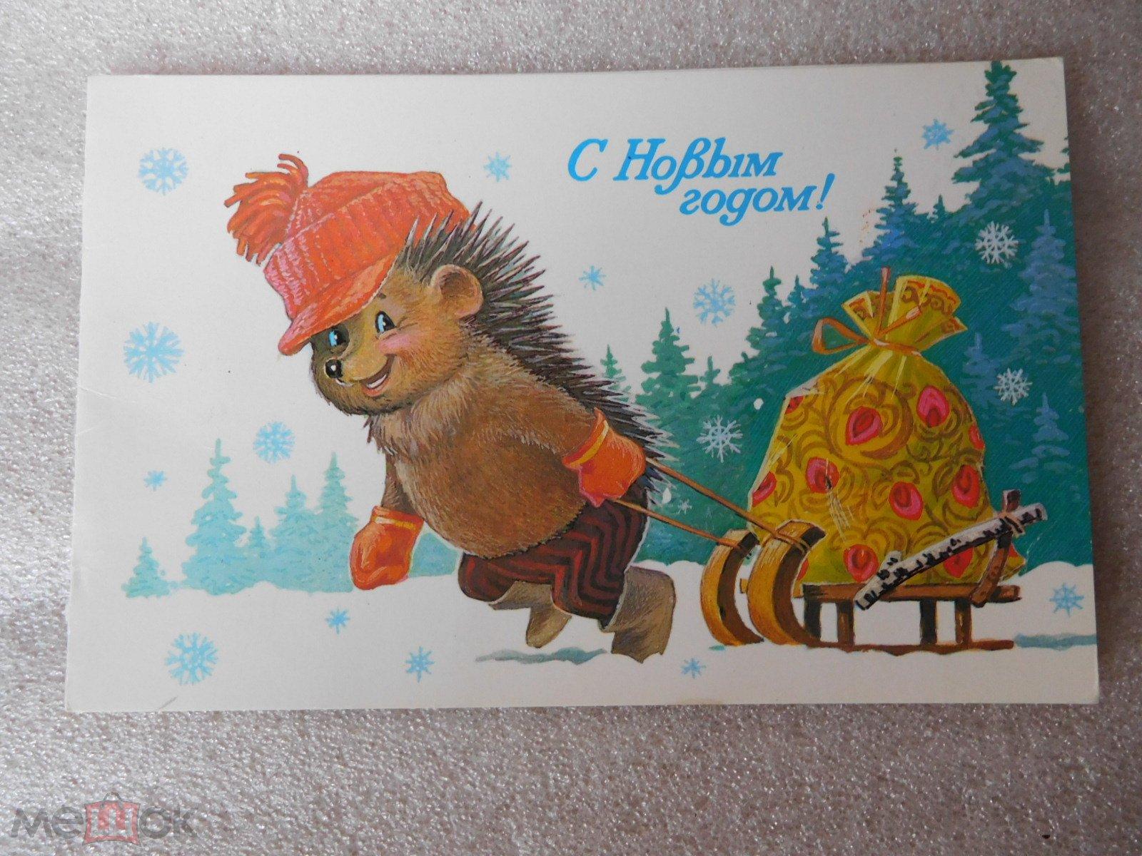 Почтовые открытки в.зарубина