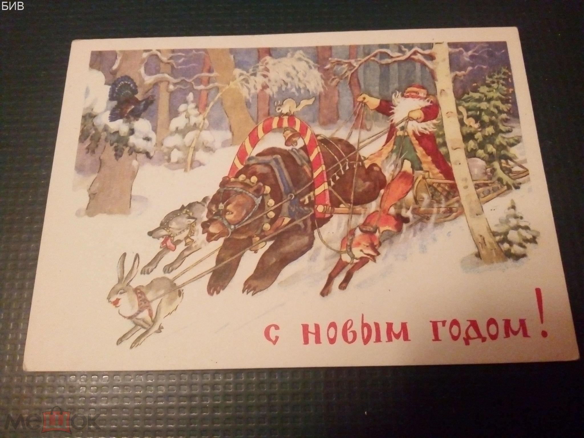 День варенья, открытки 1960-1969 годов