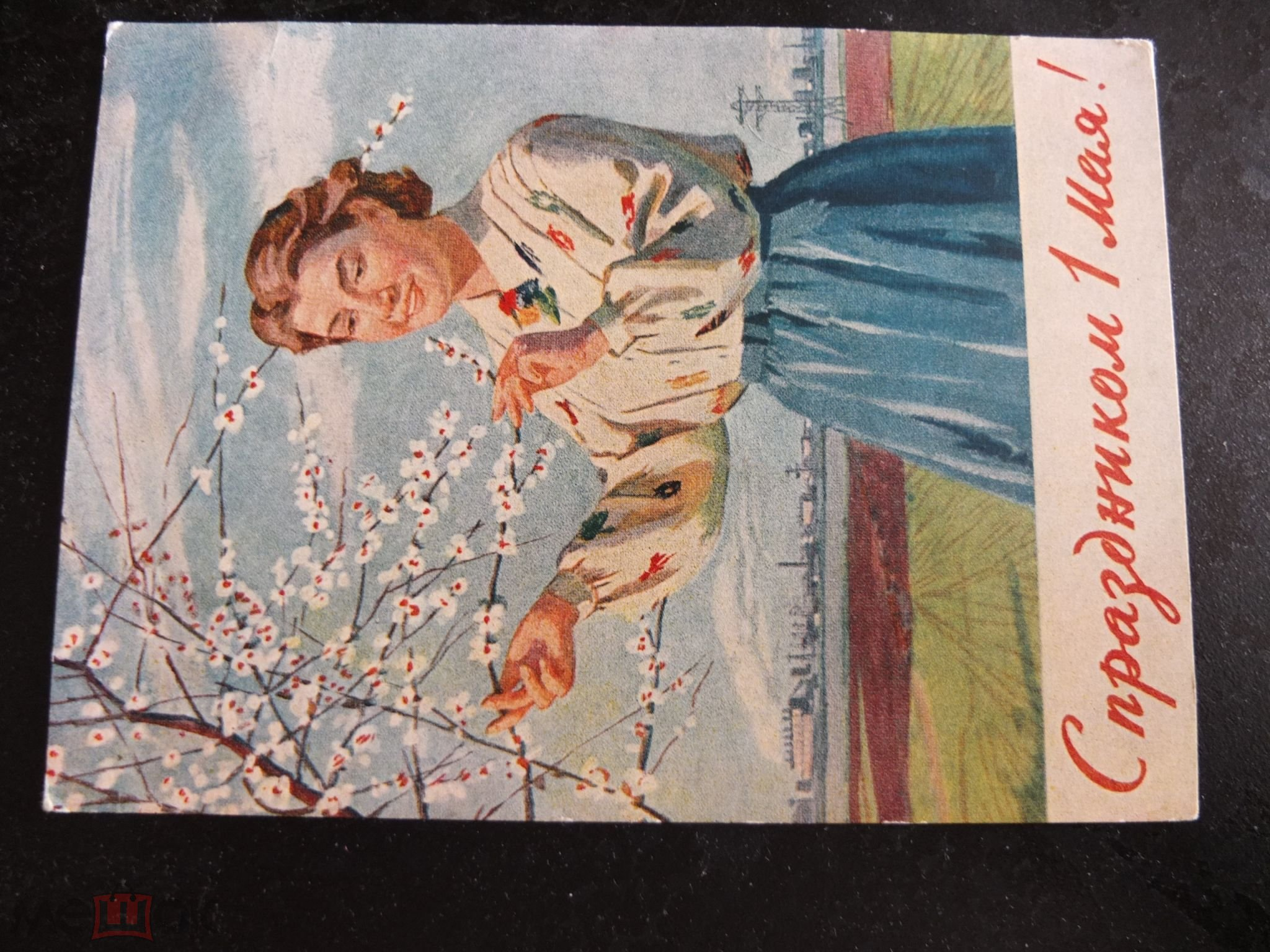 Картинки для, сколько стоит открытка 1960 года