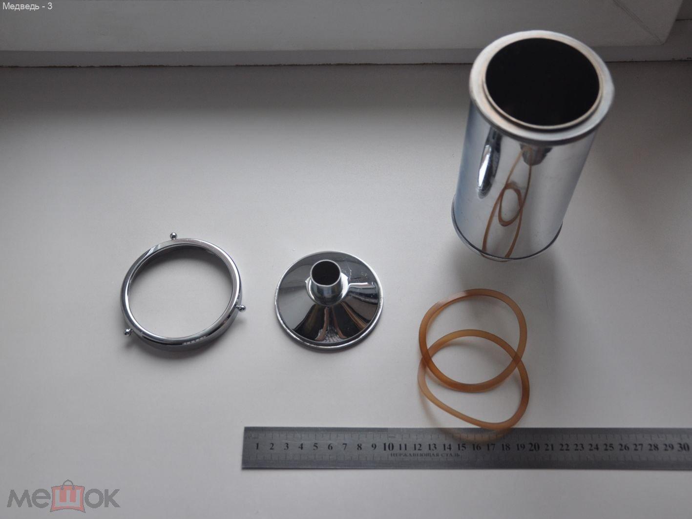 Фильтр для самогонного аппарата из нержавейки домашний автоклав купить в красноярске