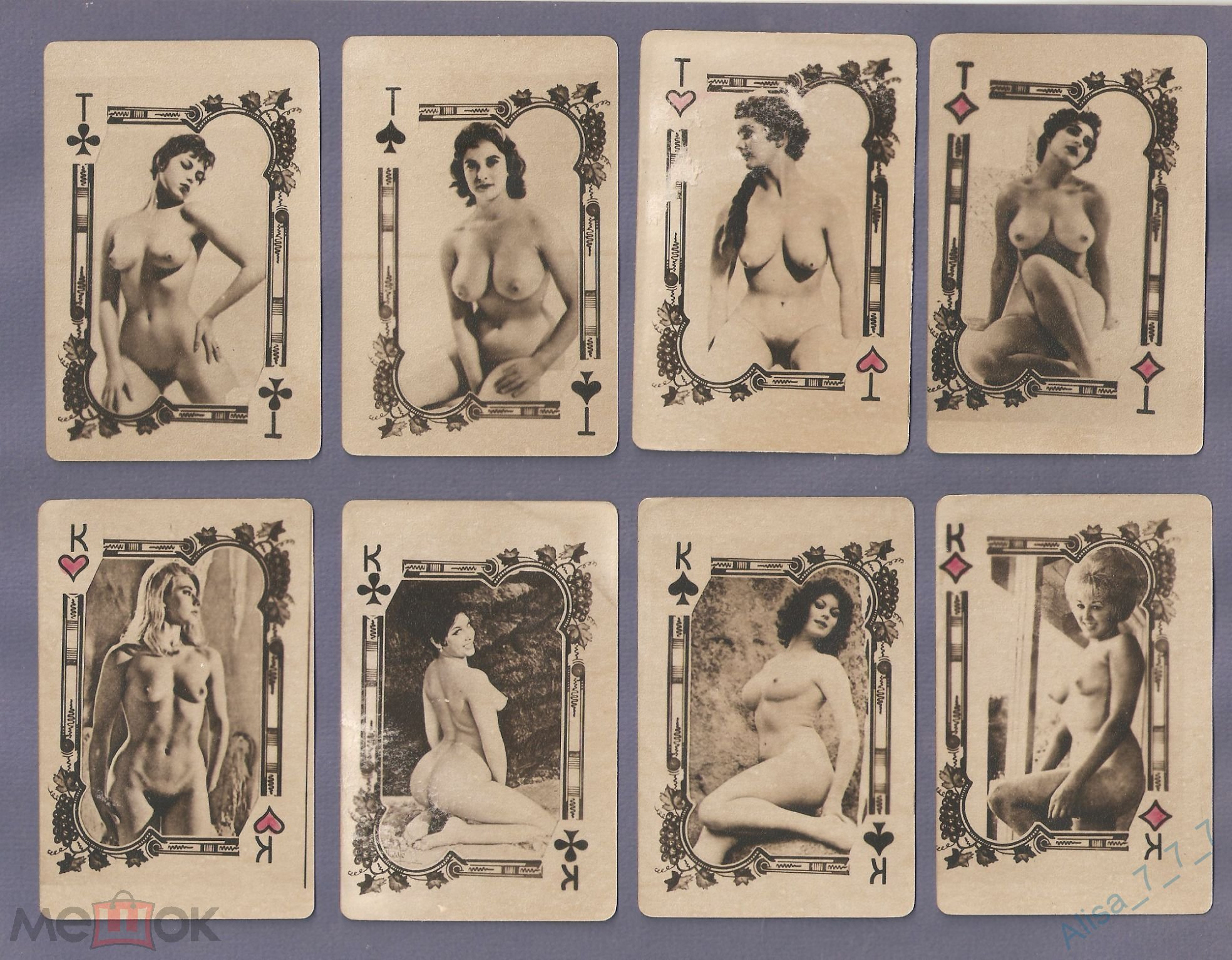 Эротические карты смотреть — 10