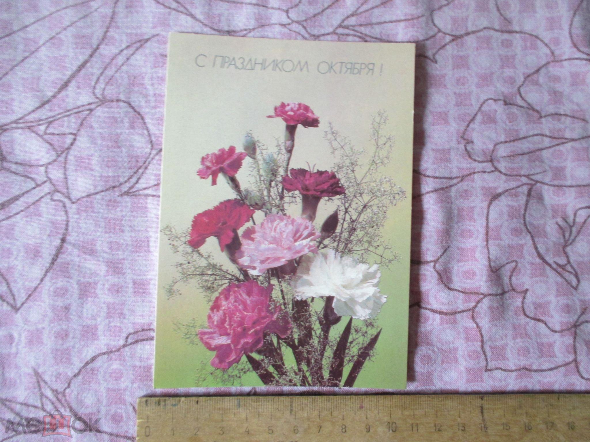И дергилев открытки, пасхе