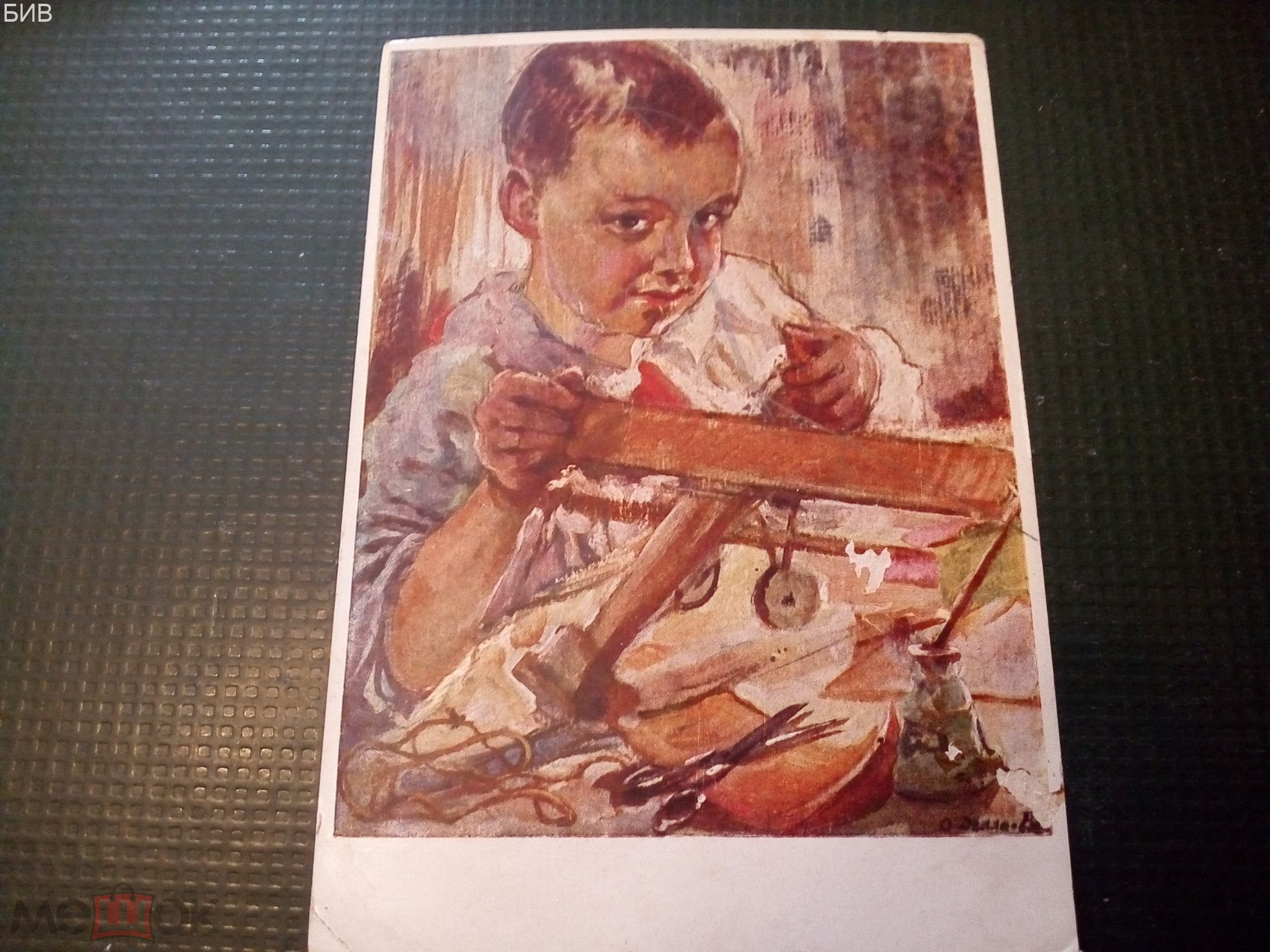 Лет, открытки 1930-1940