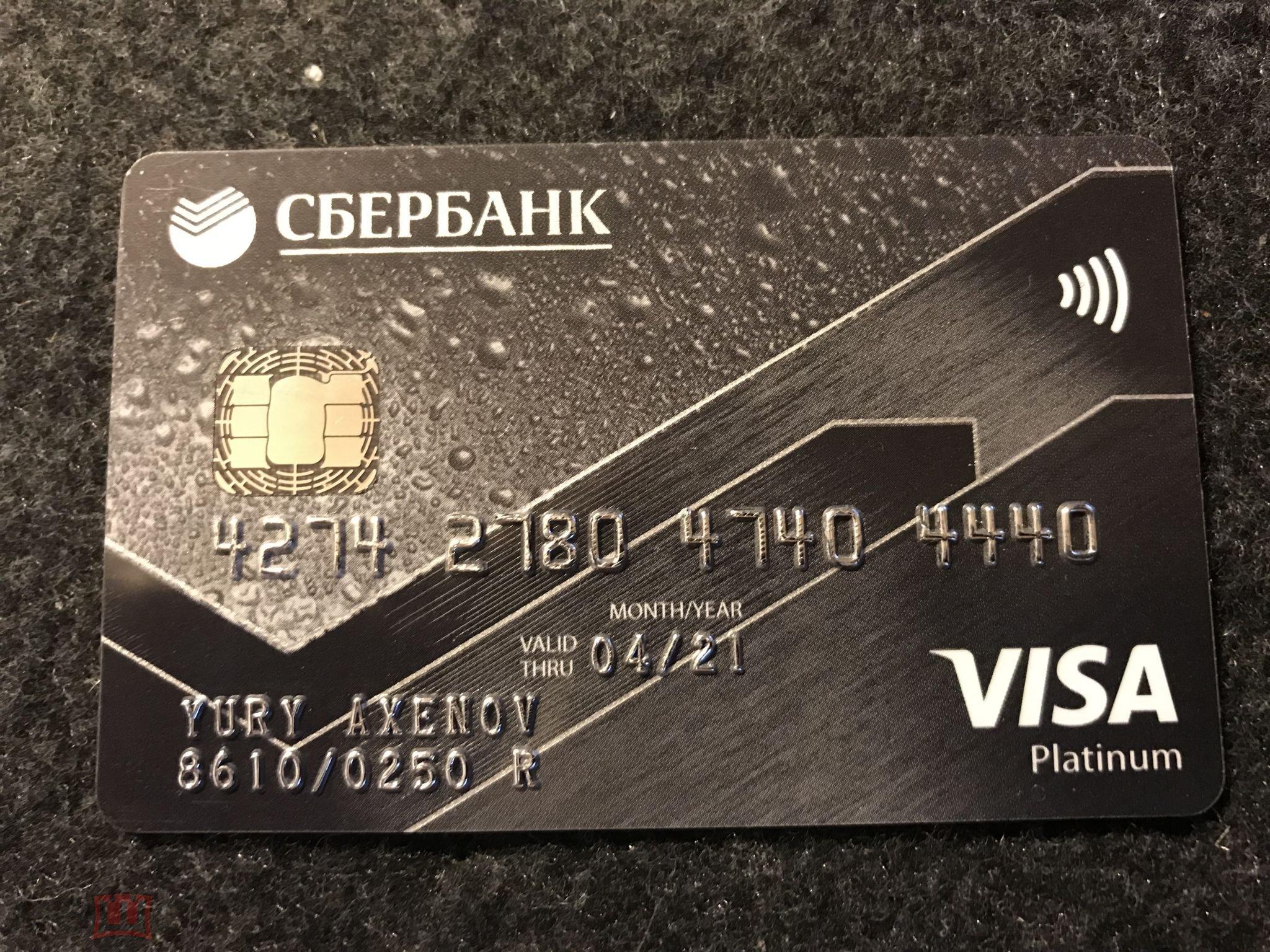 Втб банк набережные челны кредит