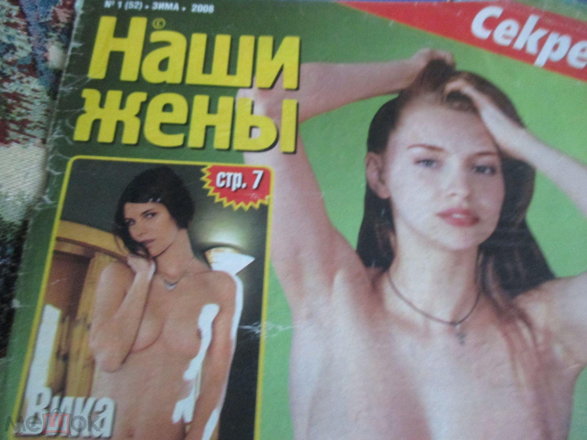 Русский трах с журналисткой лег спину