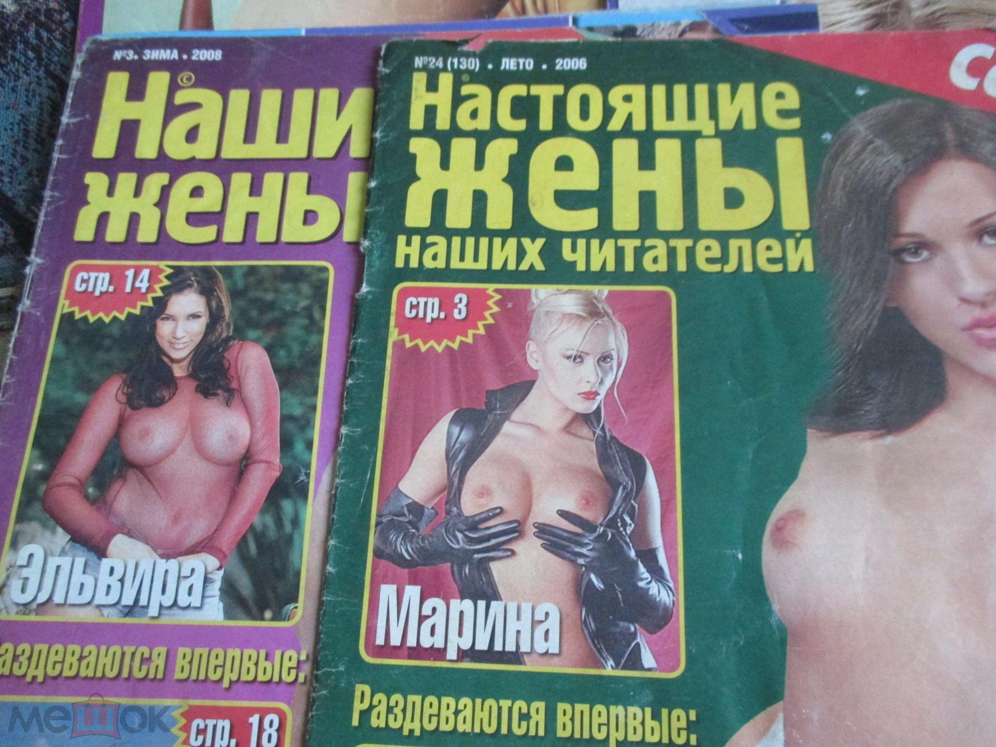 Эротический журнал название, Lascivia Magazine (Порно журналы 18) » Лучшие книги 23 фотография