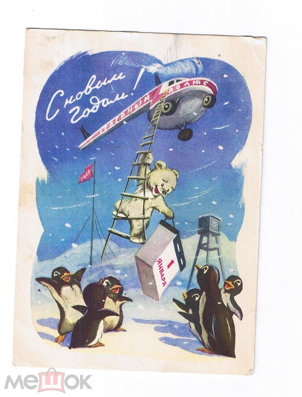 Советские открытки с фотоаппаратом, коллекционеры открыток