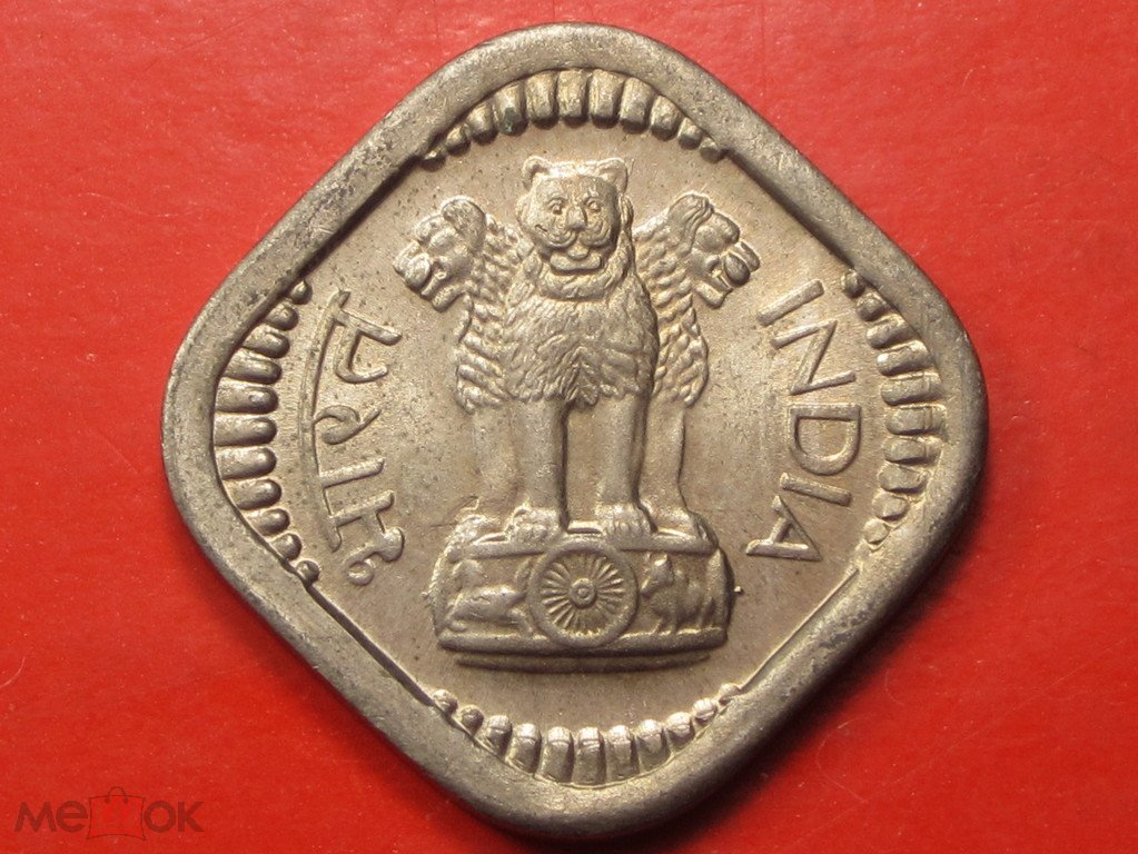 Индия 5 новых пайс 1963 года (1957 - 1963) ♦️ UNC ♦️ Из ролла ♦ Бомбей ♦ KM# 16 ♦
