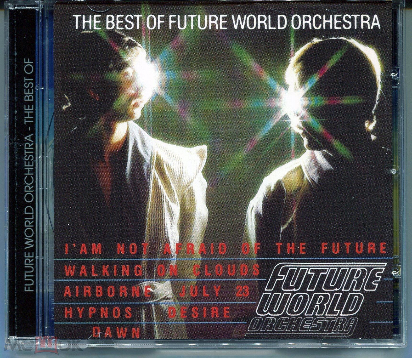 Future world orchestra roulette