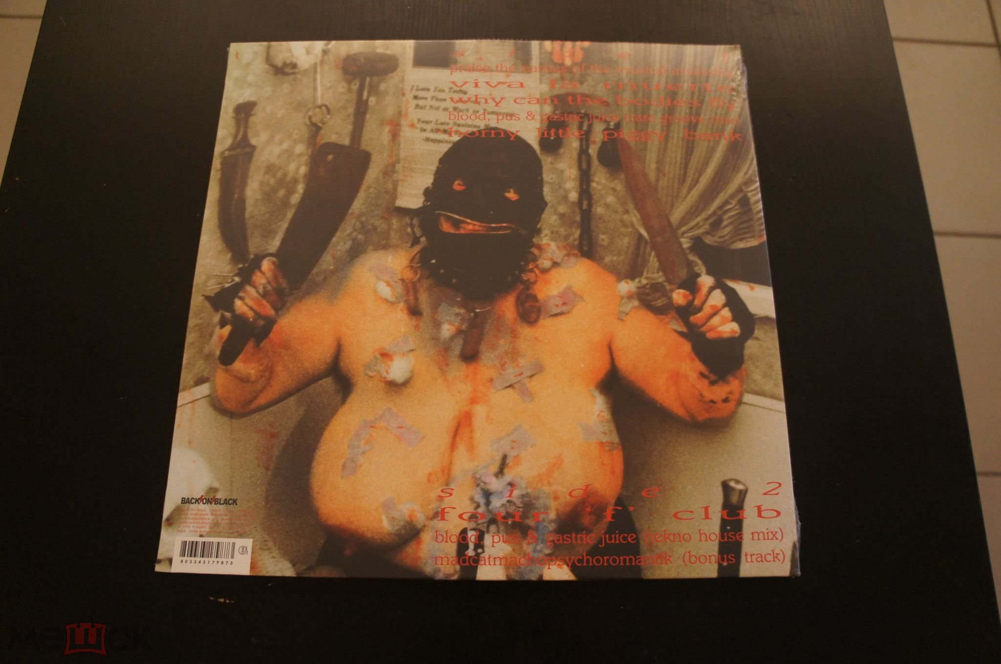 Pungent Stench ‎– Dirty Rhymes And Psychotronic Beats EUROPE LP SEALED