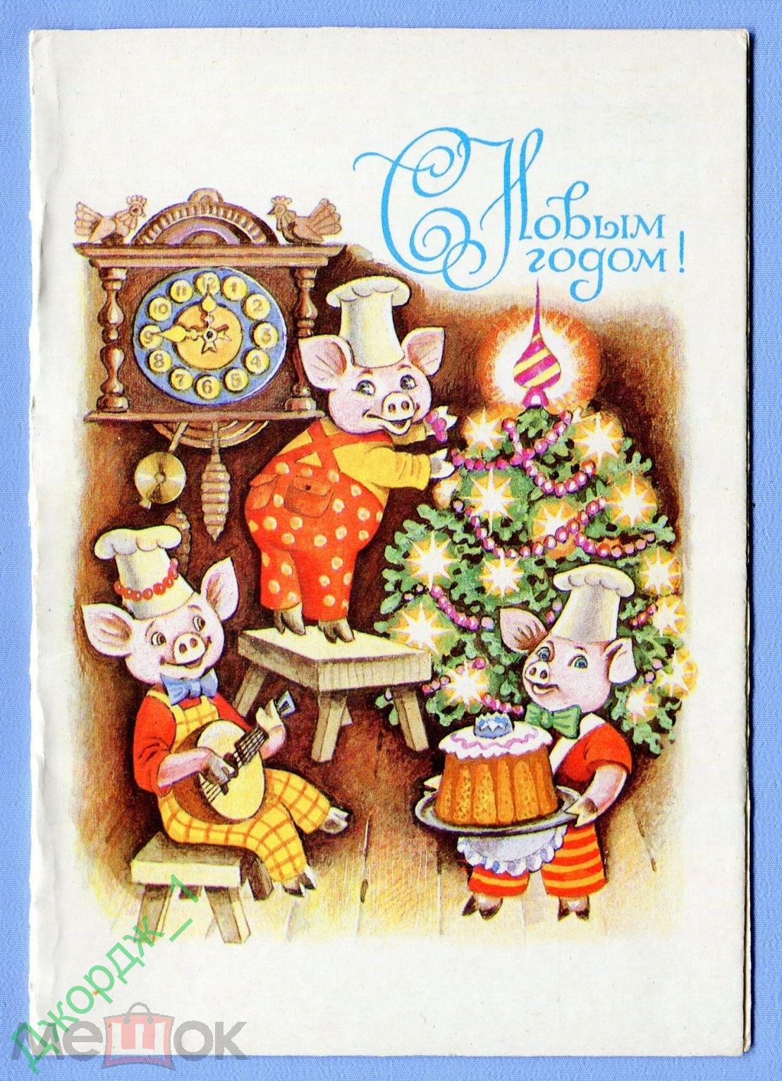 Новогодние старые открытки год свиньи, ваза фруктами открытки
