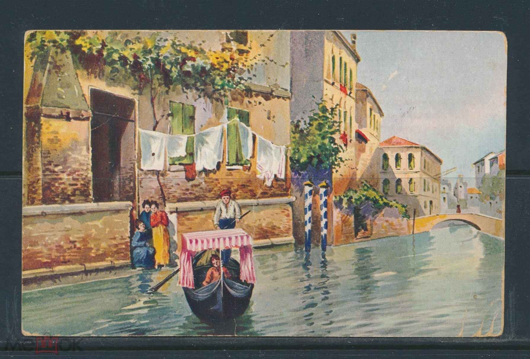 Старинные открытки венеции, парнями картинки гифы
