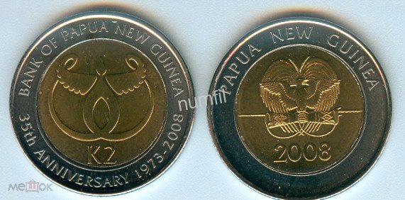 Папуа Новая Гвинея 2 кина 2008 г. 35 лет Банку UNC