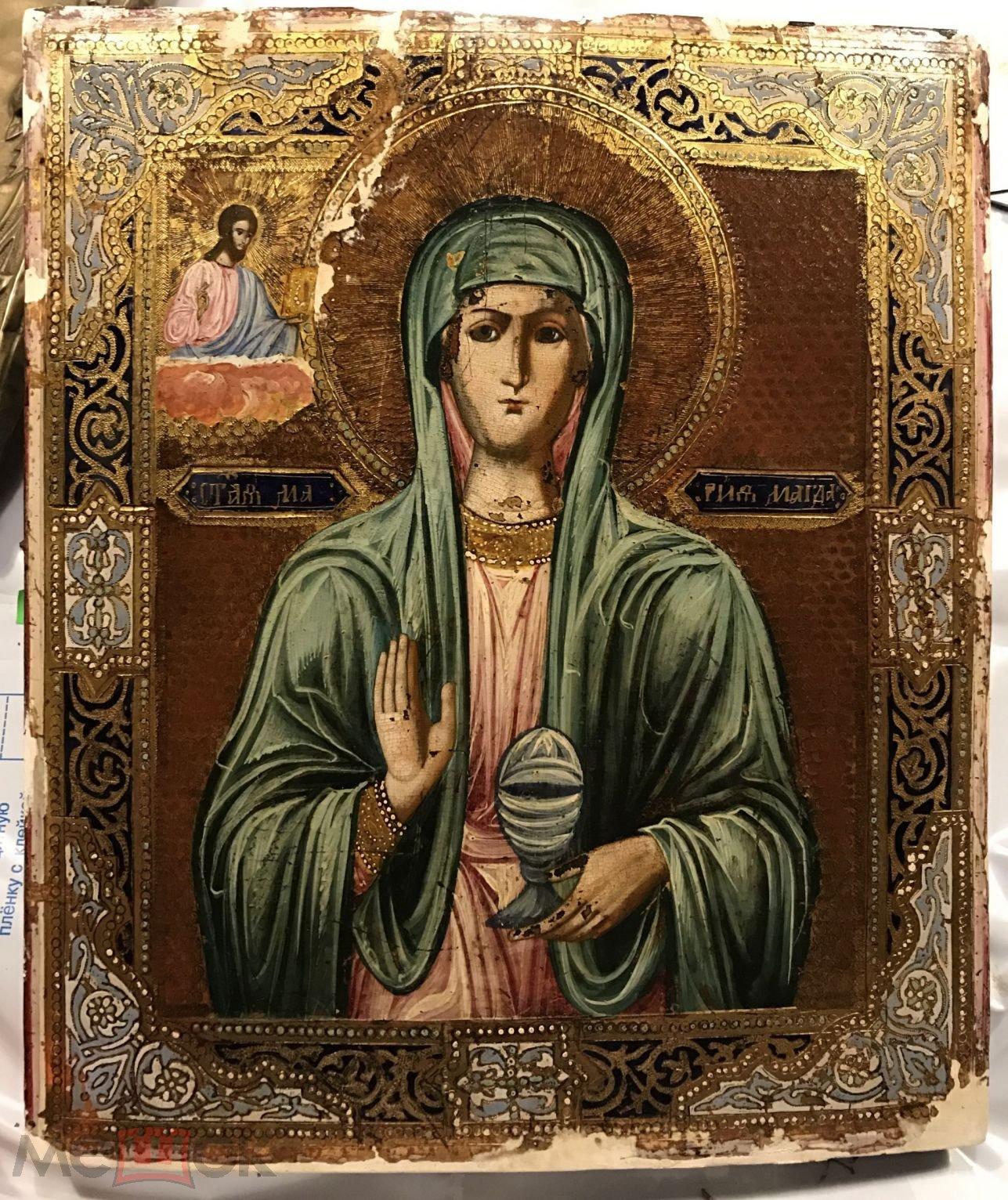 Картинка марии магдалины, днем рождения