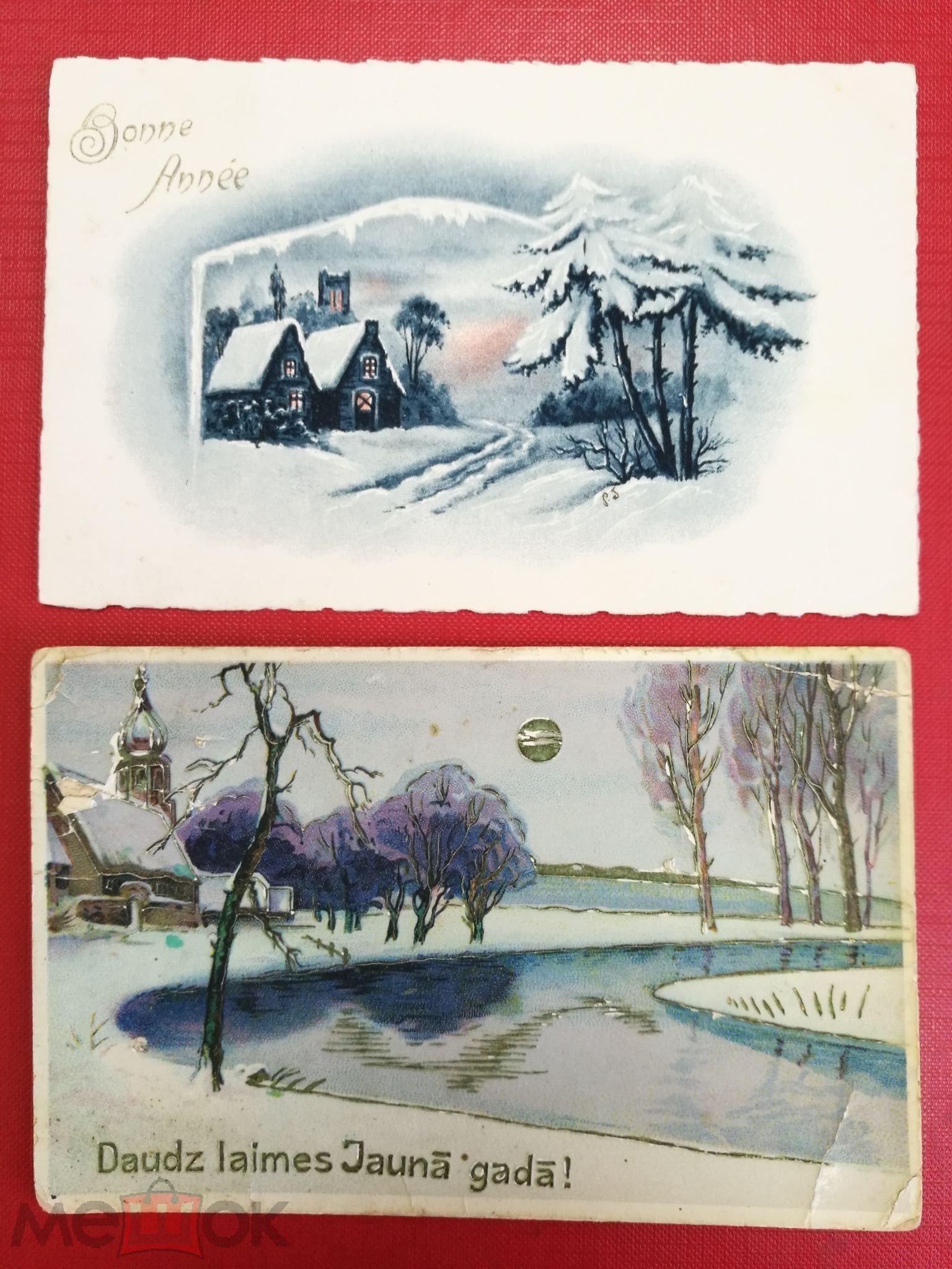 Стиляги, открытки почтовые до 1917 года